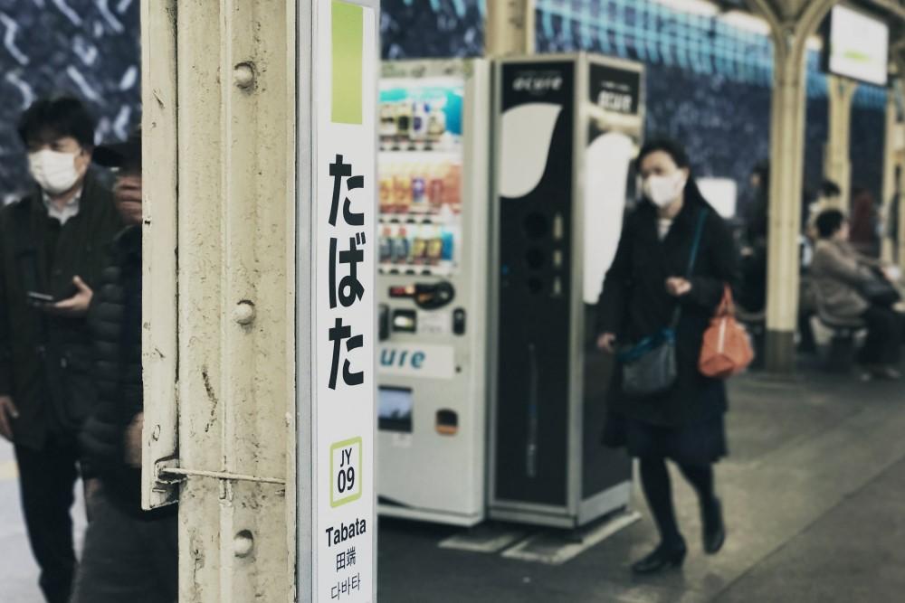 Coronavirus Street Scene.jpg